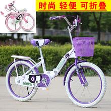 儿童自行车20寸新款16/18寸女孩单车7/9/10/13/14岁大小学生童车