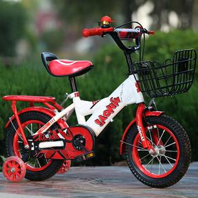 儿童自行车16寸小孩童车14寸宝宝2-3-6岁男女12-18寸新款正品单车