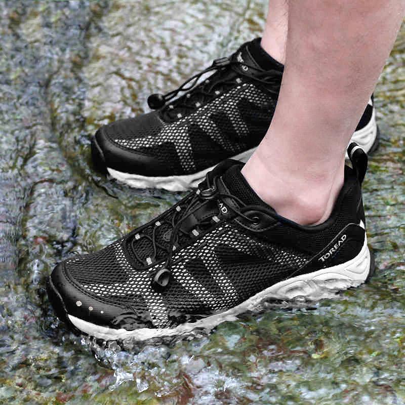 探路者溯溪鞋  男女户外两栖钓鱼鞋春夏徒步鞋速干透气防滑涉水鞋