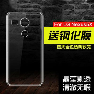 LG Nexus 5X手机壳谷歌Nexus5X手机套胶硅超薄外壳谷歌5X透明软套