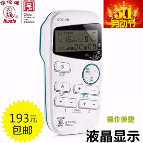 华佗电子针疗仪SDZ-IIB型 家用电疗仪按摩仪电子针灸治疗仪电针仪