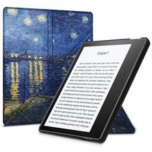 亚马逊Kindle 7英寸折叠支架皮套 Oasis2保护套2017款 清仓甩卖
