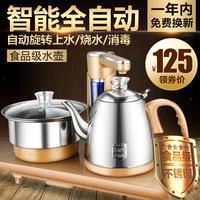 燒水壺電茶爐