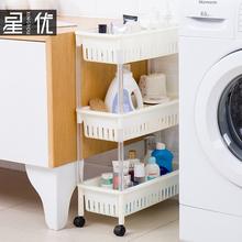 厨房夹缝置物架塑料层架可移动冰箱缝隙浴室整理收纳架带轮储物架