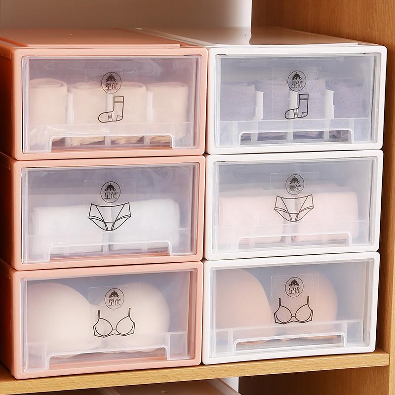 多格內衣收納盒