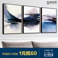 抽象装饰画现代简约礼物创意大气壁画三联沙发背景墙画客厅挂画