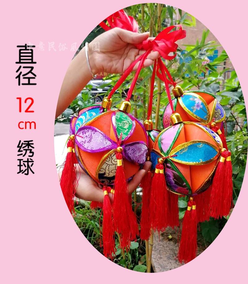 绣球广西特产壮族特色纯手工民族工艺品质刺绣绣球女