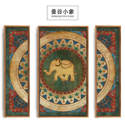 东南亚泰式曼谷小象装饰画瑜伽馆印度壁画客厅卧室民族风大象挂画网店网址