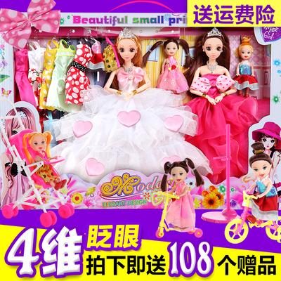 芭比娃娃套装睡衣公主梦真人女生中国衣柜闪亮卫生间内裤场景小屋