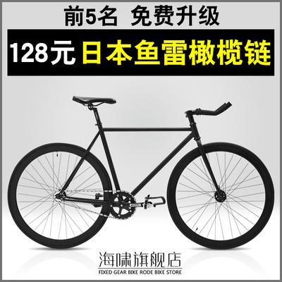 成人单车死飞自行车学生男女款单车倒骑刹竞速复古荧光公路赛车潮