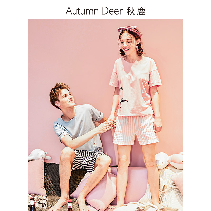 Пижамы для семейных пар Артикул 588156263059