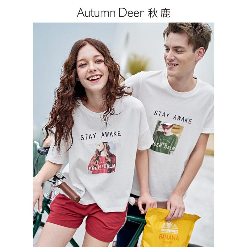 Пижамы для семейных пар Артикул 588157819052