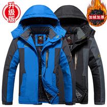 冬季棉衣外套女韩版宽松学生中长款大码加绒加厚大毛领迷彩棉袄潮