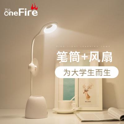 小台灯充电书桌多少钱