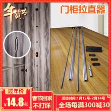 加厚款 包邮 衣柜门拉直器防止衣柜门板变形橱柜门板矫直杆调直器