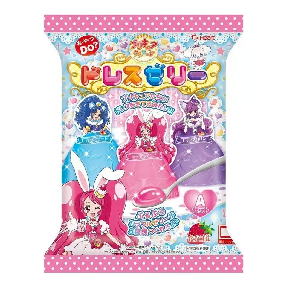 果冻草莓味食玩玩乐日本裙子少女主裙美少女果冻布丁美少现货