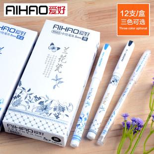 包邮爱好中性笔兰花瓷水笔清新好看的中国风晶蓝色黑色