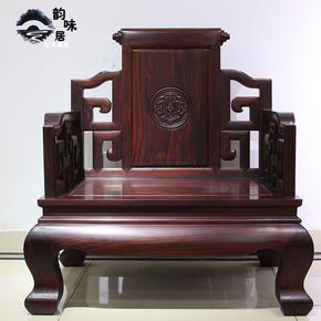 东阳印尼黑酸枝木沙发古典客厅组装实木沙发卯榫阔叶黄檀红木家具