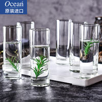 Ocean imported glass cup set drinking cup cup glass milk glass beer cup transparent heat-resistant 6 household