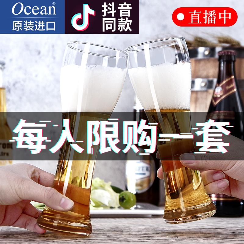 玻璃扎啤杯