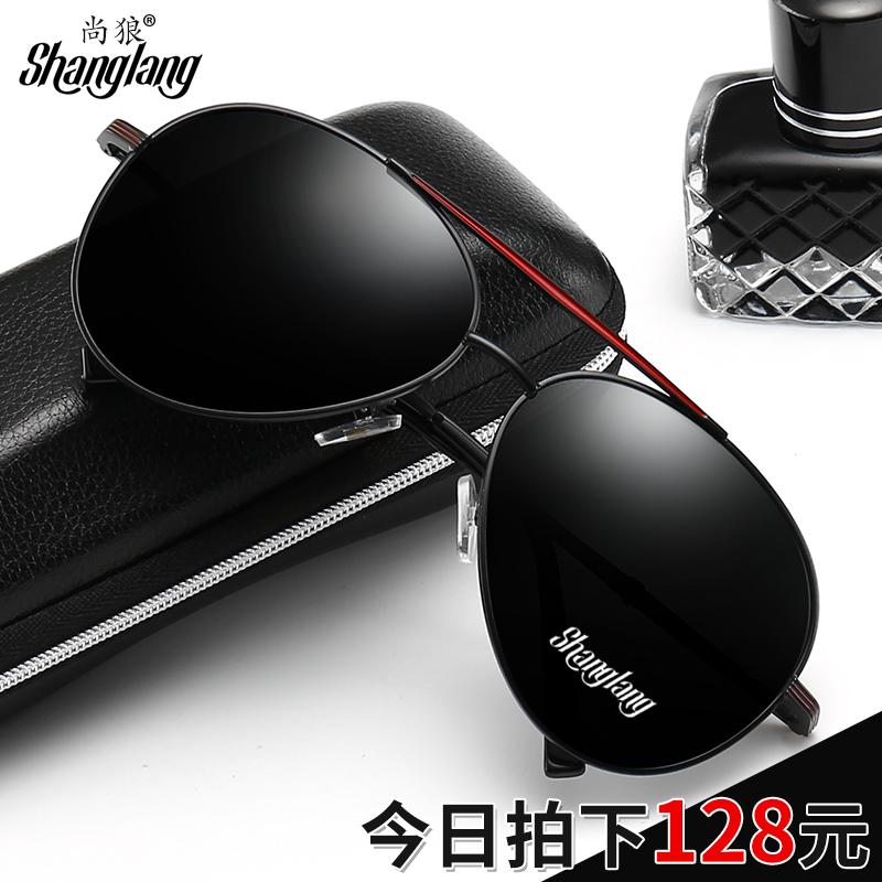Солнцезащитные очки детские Артикул 546231161628