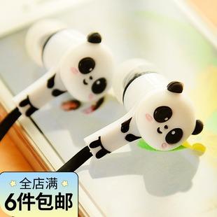 新款 卡通可爱时尚 包邮 潮流入耳式通用耳塞式女式耳机 当天发货 韩版