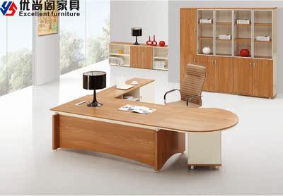 南昌办公家具老板桌椅书柜办公家具大班台时尚简约板式老板经理桌