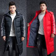 Sports coat men plus long over the knee plus velvet coat winter training jacket national team children's football coat