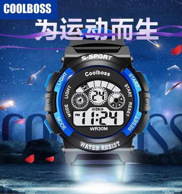 兒童防水夜光運動手表男孩多功能鬧鐘手表中小學生數字電子手表品牌資訊