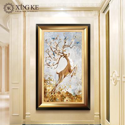 星珂 美式玄关装饰画竖版入户壁画走廊过道欧式挂画富贵发财鹿