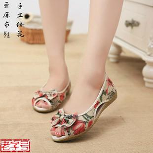 夏季老北京布鞋民族风绣花鞋女单鞋鱼嘴蝴蝶结牛筋底坡跟洞洞凉鞋