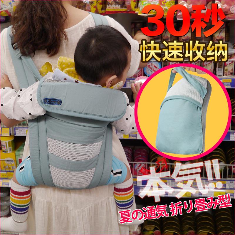 婴儿背带前抱式初生新生儿简易轻便背巾宝宝抱带多功能四季通用