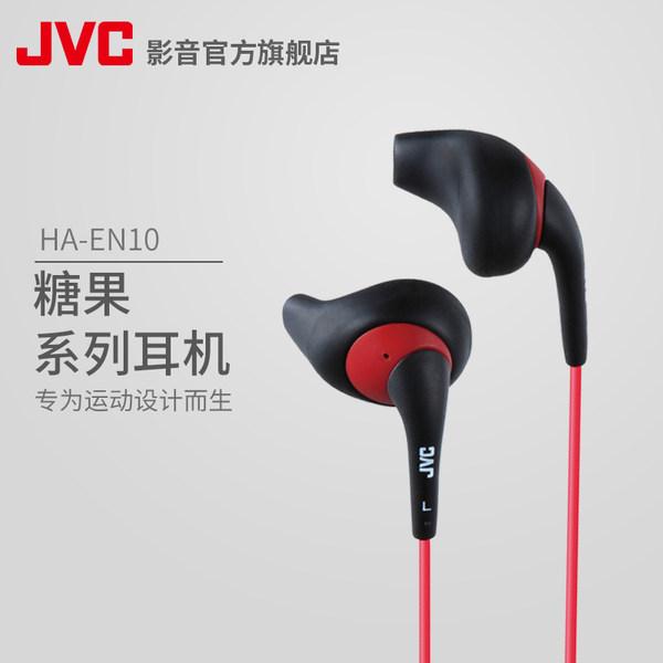 JVC/杰伟世 HA-EN10耳机入耳式防水防汗健身运动跑步男女手机耳塞