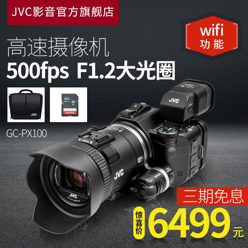 高清高速摄像机
