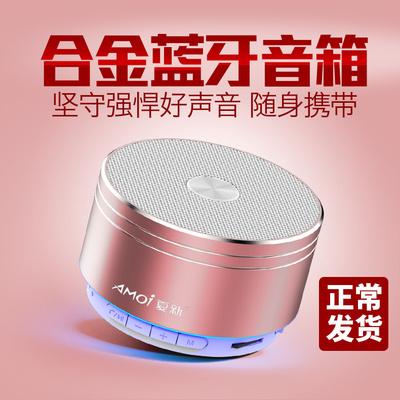 Amoi/夏新 K2無線藍牙插卡音箱車載低音炮戶外手機迷你電腦音響性價比高嗎