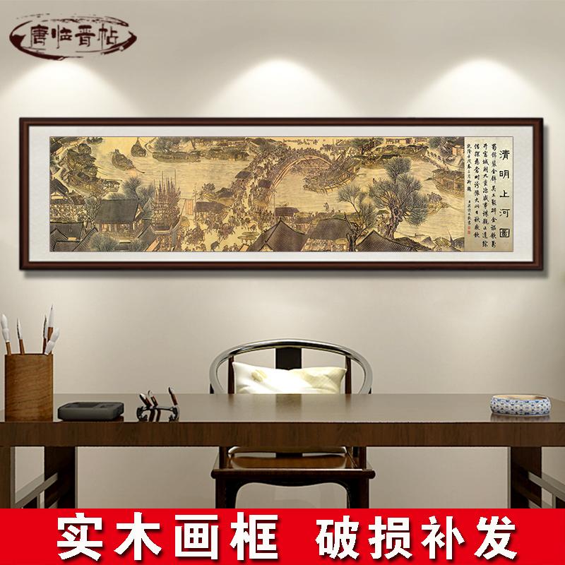 客厅复古国画