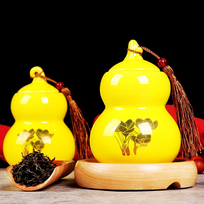 Чай Цзинь Цзюнь Мэй Артикул 540168318776