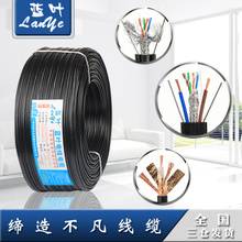 Pure copper, GB, copper conductor, elevator, dedicated cable line, cable line, coaxial simulation, SYV75-5 surveillance video line