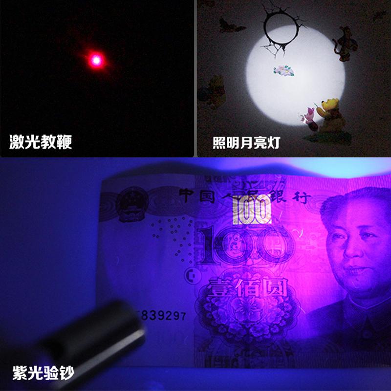 多功能迷你USB可充电小手电筒激光教鞭紫光验钞灯紫外线验钞机笔