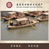 渔船 饰画舫 钓鱼摆件 模型手工船 观光木船 乌篷船 仿古守敬图片