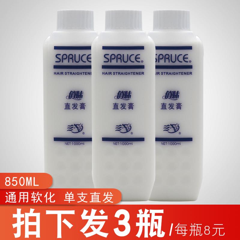 Крем для выпрямления волос Артикул 545425354808