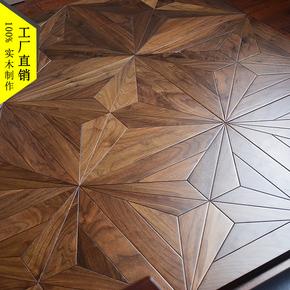 方块拼花地板多层实木复合地板黑胡桃原木色背景墙15mm地热暖专用