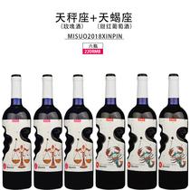 斤10果酒水果酒猕猴桃酒西塘乌镇景区酒配制低度女士酒桶装