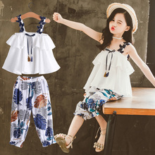 Haio Children's Wear Girls'New Summer Fashion Suit for Children