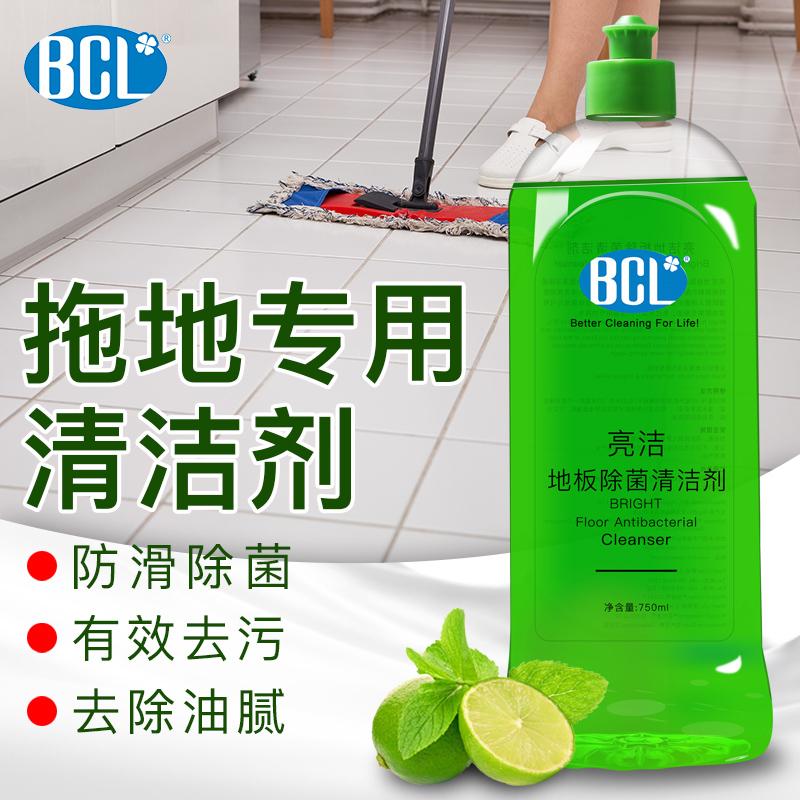 地板清潔家用