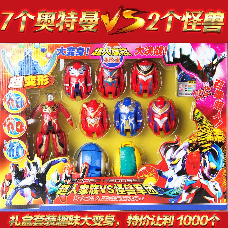 兒童玩具超人機器人