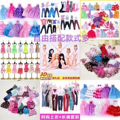 芭比娃娃高跟鞋公主家水晶鞋手提包衣服裙子首饰项链儿童玩具配件
