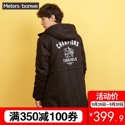 美特斯邦威男装bf棉服中长款ins外套潮流韩版学生冬装新款