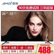 寸家用平板液晶智能特价55寸网吧42寸酒店宾馆32寸22小液晶电视机
