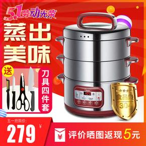 Midea/美的 SYS28-22 多功能电蒸锅家用三层大容量 不锈钢电蒸笼